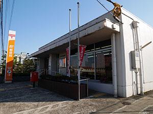 大土呂郵便局