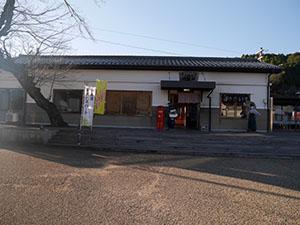明知鉄道 18.03