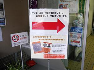 京都府亀岡市