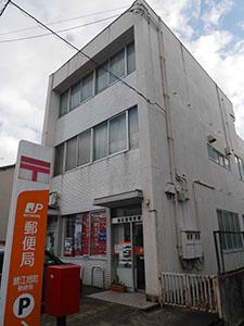 鯖江旭町郵便局