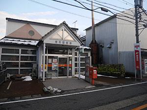 吉江郵便局