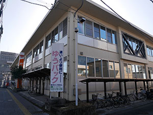 彦根郵便局