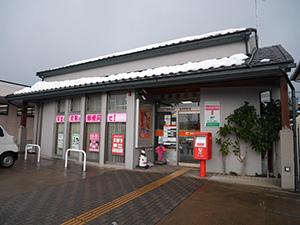 芝原郵便局
