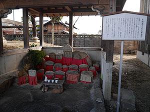 慈眼寺 日本遺産滋賀カード