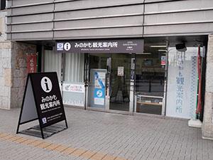 岐阜県美濃加茂市