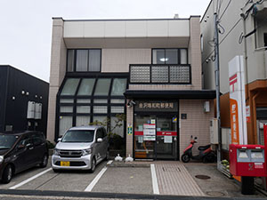 金沢鳴和町郵便局
