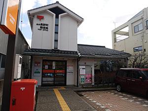 金沢泉野町郵便局