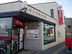金沢小立野郵便局