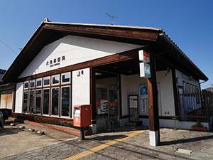 大虫郵便局