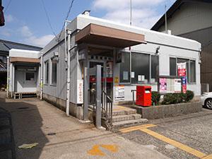 織田郵便局