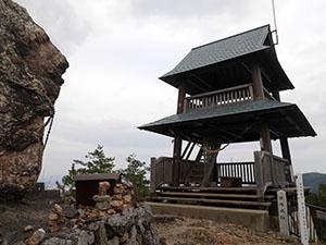 猿啄城跡  岐阜県坂祝町