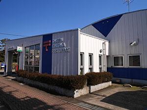 武生国高郵便局