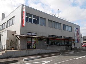 輪島郵便局