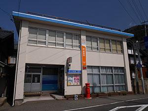 米ノ浦郵便局