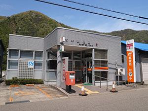 古木郵便局