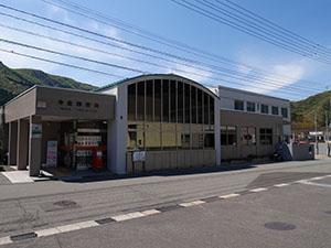 今庄郵便局