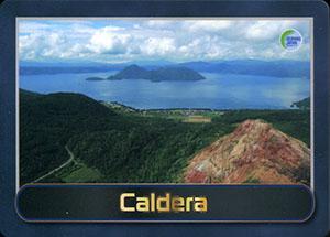 カルデラ(英語版) Ver.1.1