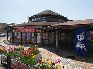 富山県砺波市