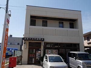 敦賀中央町郵便局