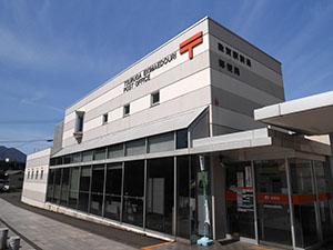 敦賀駅前通郵便局