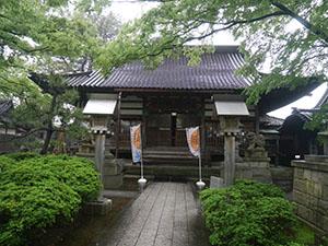 藤塚神社 No.173