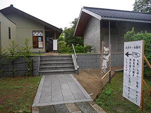 小松天満宮 No.169