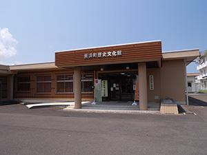 動物の足跡付須恵器 福井県美浜町