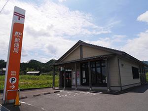 加斗郵便局