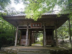 妙楽寺本堂 福井県小浜市