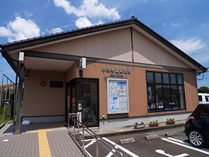 小浜今富郵便局