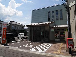 小浜住吉郵便局