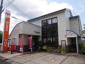 小浜玉前郵便局
