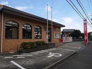 遠敷郵便局
