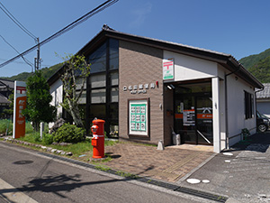 口名田郵便局