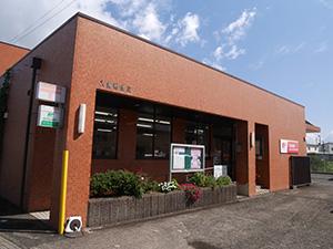 大飯郵便局