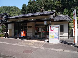 奥名田郵便局