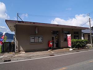 音海郵便局