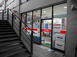 金沢大学内郵便局
