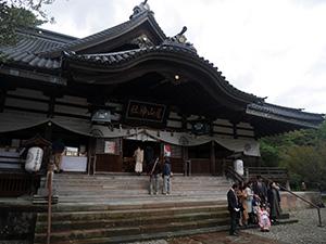 尾山神社 No.057