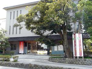特別展「藤岡作太郎と赤羽萬次郎」 金沢ふるさと偉人館