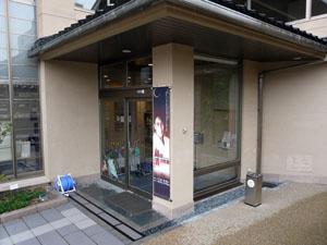 島田清次郎展 徳田秋声記念館