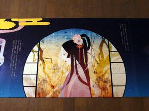 現代版絵巻物風イラストレーション展「KAGUYA 竹姫と天の羽衣」