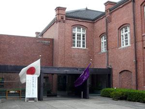 「加賀藩の塩硝」 金沢近世史料館