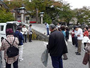 卯辰山山麓寺院群探訪会