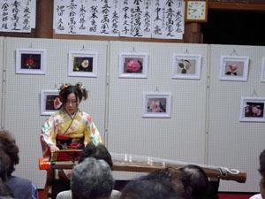 祐閑寺名月椿鑑賞会