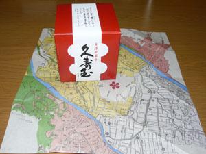 金沢夢菓子 久寿玉