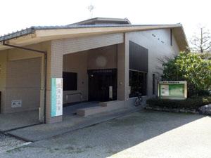 中村記念美術館