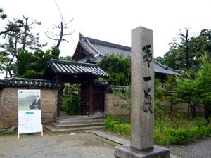 平成22年春季 堺文化財特別公開