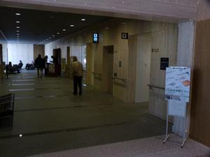 「いしかわを掘る」石川県立美術館ホール