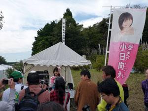 関ヶ原410年祭